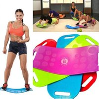Wholesale Simply Fit Board Balance Yoga Board Fitness Balance Trainer Creative Simply Fit Board Workout Balance Board Body Shaper Yoga Plate D026