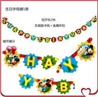 Wholesale Mickey the new birthday color letter word children spent much money cartoon adult birthday room decoration