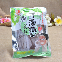beauty skin care products - Rolanjona Seaweed Facial Mask Natural Granule Collagen Moisturising Whitening Face Mask Skin Care Beauty Products bag small bag g