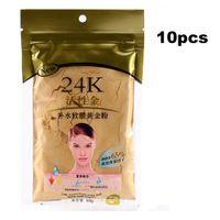 anti wrinkle treatment - K Gold Collagen Face Mask Powder for Beauty Salon Spa Treatment Anti Aging Anti Wrinkle Moisturizing Whitening
