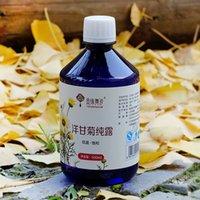 Wholesale Bottled Tian Yuanwu Shayang chamomile hydrosol replenishment to red bl1ood moisturizing tonerRelieve skin make skin moist and shiny