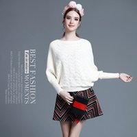 Wholesale 2016 European Explosive Style Lady Suit Fashion Bat sleeve Sweater Knitting Open Fork Package Hip Skirt