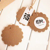 bakery supply - Baking Packaging Decorative Tag DIY Handmade Kraft Paper Tag For Bakery Birthday WeddinGift Packaging Party Supplies Counts