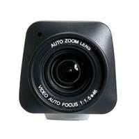 Wholesale CCTV quot Sony TVL X Optical Zoom DSP Color Video Box Camera Auto Focus Varifocal Zoom