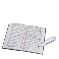 Wholesale metal box gb pen Quran reader player Holy Quran reader for muslim one year warranty Quran talking pen