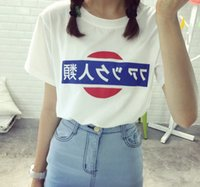 basic japanese - Women s T shirt Summer Fashion Ulzzang Harajuku T shirt Antihuman Trafficking In Japanese Basic Bottoming