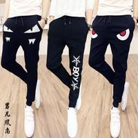 animal print skinny jeans - The fall of men s casual pants black skinny pants men Haren jeans slim Korean students tide