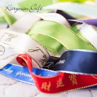 accessories custom labels - 1 mm custom ribbon with wedding brand logo and party Gifts Wedding car decoration wedding gift yards