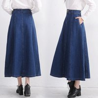 Long Denim Skirts Sale UK | Free UK Delivery on Long Denim Skirts ...