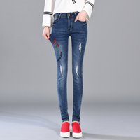 Wholesale Korean Version Jeans Of The New Spring Rose Embroidery Girls Feet Jeans Waist Elastic Long Pants Are All match Hole Pants Hot Sale