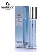 Wholesale 2016 the latest Teelishaer Iceland lake spring repair water skin repair soothing calm Double water supply and nourishing lock water