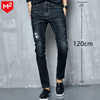 Where to Buy Plus Size Tall Skinny Jeans Online? Buy Cheap White