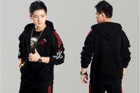 Men basket jacket - men s fleece hoodie sports jacket Winter BASKET Sporting Hoodies YEEZUS God Tops For Men COAT xL