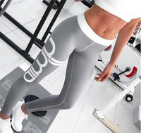 Wholesale 2017 New sports leggings fitness women gym sexy high waist Elastic knitted workout clothes for women leggins sport