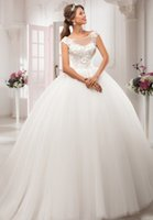 Wholesale Elegant Sheer Neck Capped Sleeves Lace Ball Gown Wedding Dresses Floor Length Tiered Tulle Skirts Ruffled Ball Gown Wedding Dresses