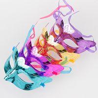 Wholesale Party Masks Half Face Mask For Women Halloween Masquerade Dance Party Halloween Mask Mixed Colors Cheap
