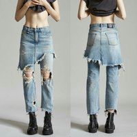 Wholesale 2016 fashion section ladies with the paragraph worn hole tassel loose short skirt jeans fake two piece women s straight jeans