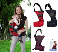 Wholesale USA Brand Luvable Friends lovely cute fashion Comfortable Safe Baby Carrier Hip Seat Gift Set Boys Girls Unisex Stylish Popular New