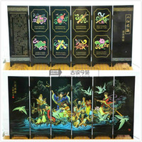 Wholesale Exquisite ba xian guo hai lacquer process small screen with Chinese characteristics