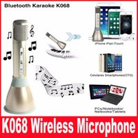 battery record player - Unique Design K068 Karaoke Player Wireless Bluetooth Music Condenser Microphone With Mic Speaker KTV Singing Record mAh Battery DHL Free
