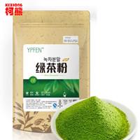 al por mayor tés verdes orgánicos-C-TS019 Premium Green 100g Polvo japonés del té verde de Matcha El té orgánico natural del adelgazamiento del 100% reduce el alimento de la pérdida del peso