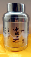Wholesale Stainless steel storage Tea collection cans G stainless steel tea cans Stainless steel collection Storage device tank