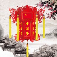Wholesale Chinese palace lantern series of the great Chinese dream palace lantern bright color small lamp cm