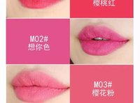 bean to cup - Korea press type lipstick lasting moisture is not easy bleaching with red bean paste color cup colormatte aunt matte lipstick