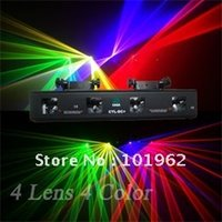 Wholesale New laser light mw RGYV lens dj equipment for laser show