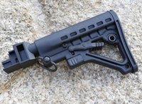 ak free - AK Plastic Tactical Buttstock