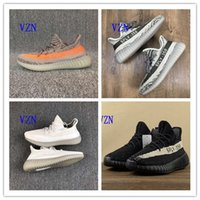 Wholesale Brand New Boost sply V2 Season Running Shoes SPLY Sneakers Running Shoes Kanye West v2 Boosts Pirate Black