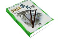 bamboo flutes - Dizi learning book Chinese bamboo flute top popular version for Children in Mandarin language and number musical notation Jianpu notation