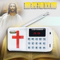 bible christianity - Customized Christianity Bible Play Special Device Believer Elaborate Make