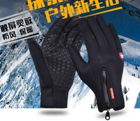 active contacts - Winter blast gloves Scratch proof gloves Warm touch screen Suitable for outdoor cycling Silicone anti slip contact