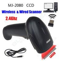 Wholesale MJ G High Speed Wireless Wired CCD Barcode Scanner Laser Scan Gun Label Reader Wireless D Bar Code Scanner