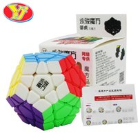 Wholesale Yongjun cubo MoYu Yuhu Megaminx Magic Cube Professional cubo magico Puzzle Cubes Kids Toys Educational Toy