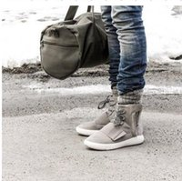 Hight Cut Unisex Spring and Fall 750 Boost Glow In The Dark Brown Kanye West Leather Ankle Boots replicas Sport Running Shoes(With receipt laces dust bags boxes)