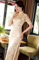 Wholesale Retro slim lace cheongsam suitable for spring summer autumn and winter seasons