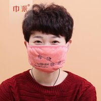 Wholesale 2016 hanging ladies ear mask dust masks a double layer of fashion warm