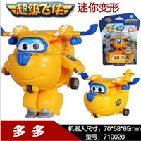 Wholesale So Cool styles Super Wings toys Mini Planes Model Transformation Airplane Robot Action Figures Boys Birthday Gift Brinquedos
