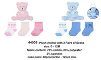 Wholesale UK Brand Snuggle Baby Nursery Time Lovely Cute Fashion Soft Interactive Plush Animal with pairs Squeaker Rattles Toys Doll Boys and Girls