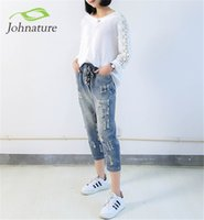 Cheap Cute Ripped Jeans | Free Shipping Cute Ripped Jeans under