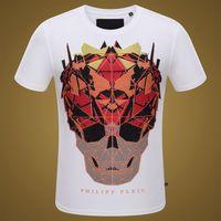 Wholesale 2017 New Summer Men S Brand PP Short Sleeve T Shirt Men Casual Solid Color High Quality Skulls Philipp Plein Sports Camisetas T Shirt
