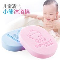 baby toiletries - Cotton bath bathe children s toiletries baby Cuozao clean sponge bath cotton