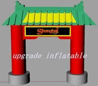 Wholesale good design China inflatable entrance arch inflatable arch for advertising