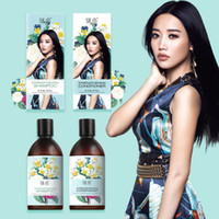 acid formula - Imise Laurel flower Amino acids Shampoo Conditioner Raw materials Taiwan Formula European and American Prevent hair loss Growth new hair