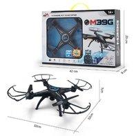 achat en gros de cartes haute-Mode quad-copieur M39GW aéronefs à quatre axes de mise à niveau haute caméra WIFI carte de transmission en temps réel de transmission de la caméra aérienne