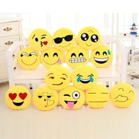 Wholesale Emoji poop Pillows skins styles diameter cm cm cm cm cm cm cm cm cm All styles CE Cushion Cute Yellow Plush Gifts