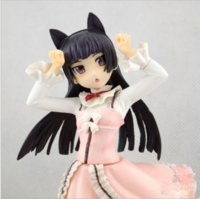 Wholesale Anime hand do toys model My sister can t be so lovely The black cats