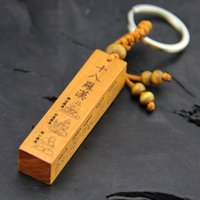 Wholesale 2017 New Brand Rose Wood Carving Key Ring Key Finder Key Chain Shaolin Temple The Eighteen Disciples Of The Buddha SPXM0019
